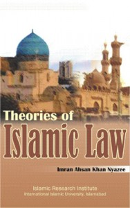 1264042878_theories-of-Islamic-law