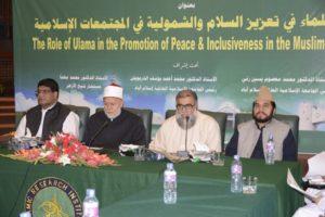 Academia Best Source of Defeating Islamophopbia