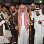 H.E. Professor Dr. Sulaiman bin Abdullah Aba al-Khail, Pro-Chancellor IIUI inaugurated IRI Research Support Centre