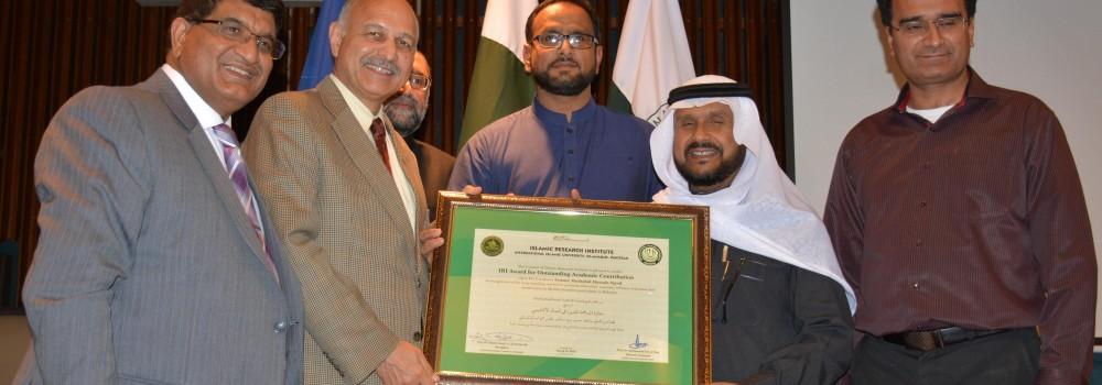 IRI Confers Educational Award on Senator Mushahid Hussain Syed