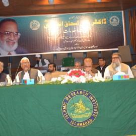 National seminar on the life and achievements of Dr. Zafar Ishaq Ansari