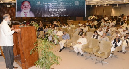 IRI holds Condolence Reference of Dr. Zafar Ishaq Ansari (Late)