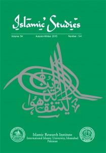 Islamic studies front (1)