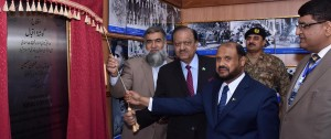President of Pakistan Visits IRI 5 1