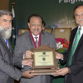 Paigham e Pakistan Initiative Launched