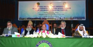 "National Conference on ""The Role of Universities in advancing National Narrative to Counter Violence, Extremism and Terrorism"""