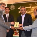 "Introductory Ceremony of ""Paigham-e-Pakistan"" held at Governor House Karachi"